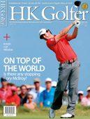 Cover HK Golfer